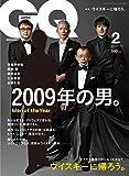 GQ JAPAN 2010年 02月号 [雑誌] [雑誌]