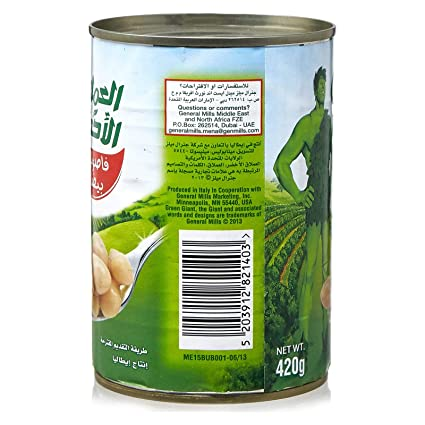 95c148009 Green Giant Canned Butter Beans - 420 gm (Beige): Amazon.ae