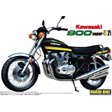 1/12 Nakid Bike No.12 Kawasaki 900 Super Four Plastic Model