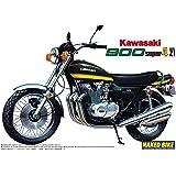 AOSHIMA 1/12 Motorcycle | Model Building Kits | No.12 Kawasaki 900 Super4 [ Japanese Import ]