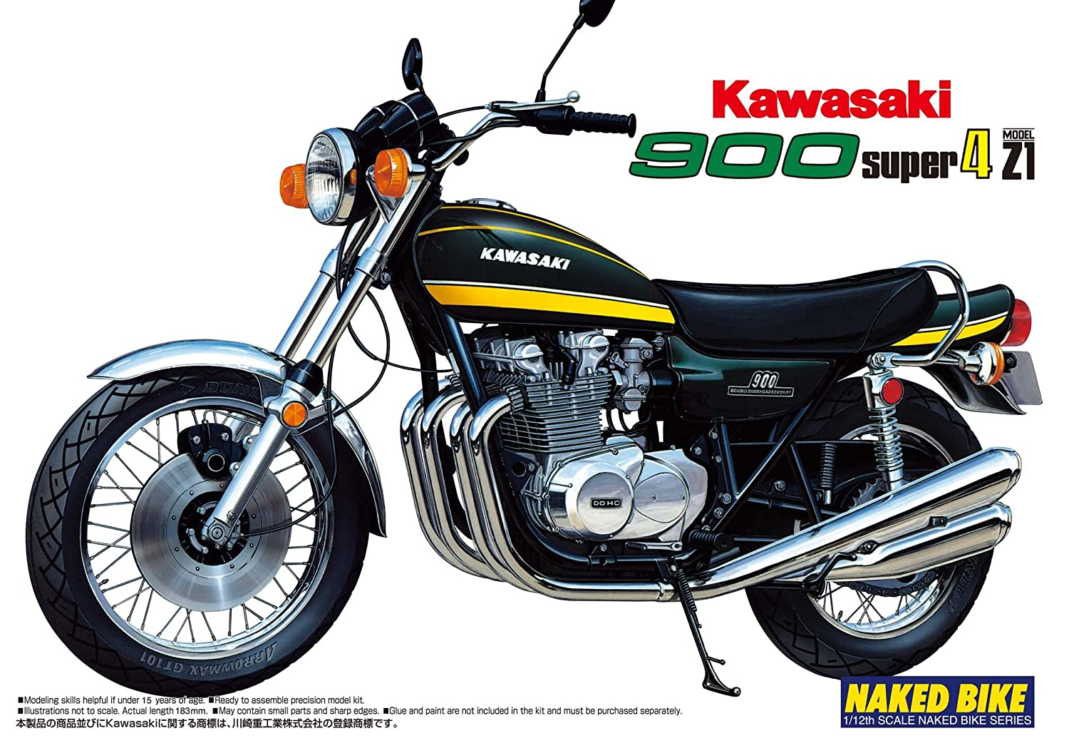 AOSHIMA 1/12 Motorcycle | Model Building Kits | No.12 Kawasaki 900