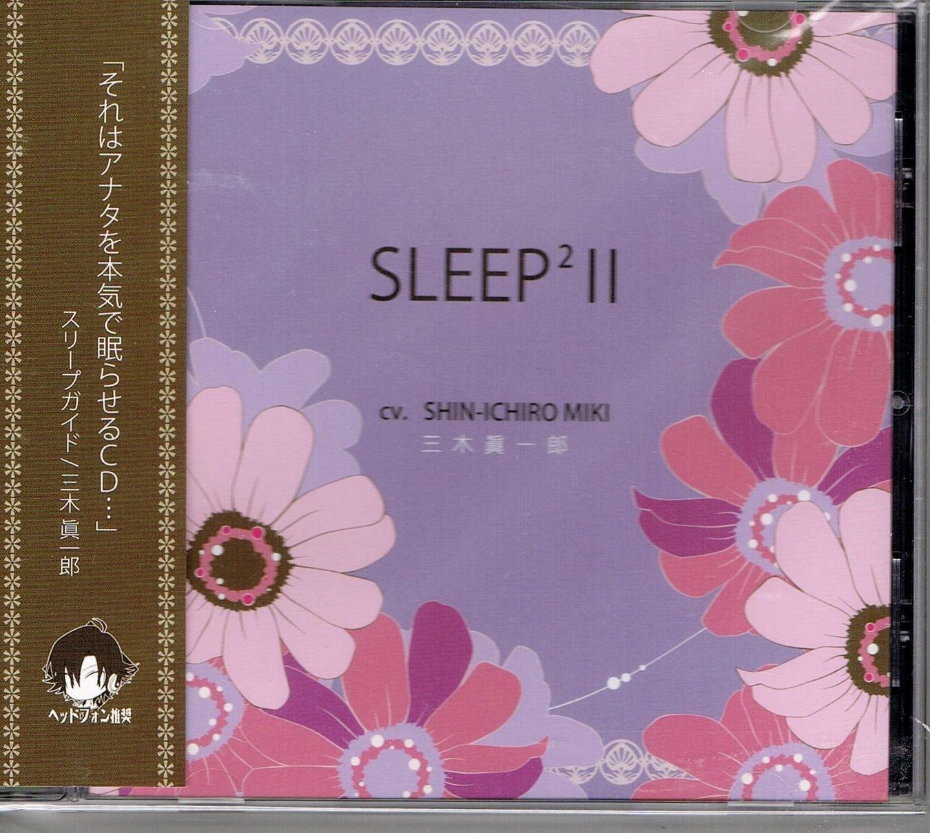 SLEEP×2 II B00B5M9AKI