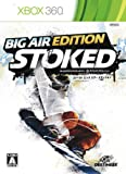Stoked:BIG AIR EDITION - Xbox360