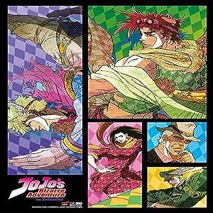 Great Eastern Entertainment JoJo's Bizarre Adventure Wall-Decor-Stickers, One Size, Multi