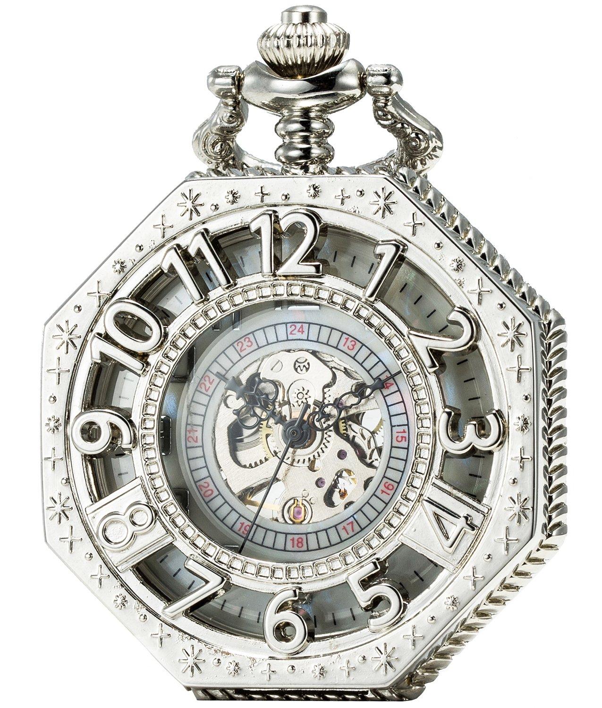 SEWOR Octagon Skeleton Pocket Watch Halloween Style Steampunk Mechanical Hand Wind (Sliver)