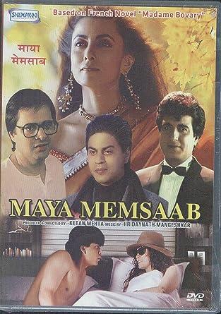 Amazon.com: MAYA MEMSAAB: Movies & TV