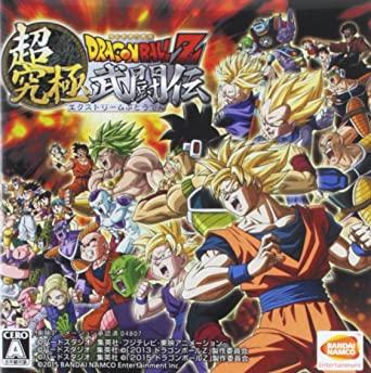 Amazon.com: Dragon Ball Z Extreme Butouden: Video Games