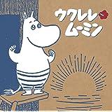 -Joy with Moomin-ウクレレ