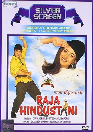 Pic hindi picture film raja hindustani hd mein