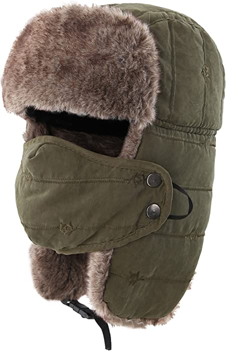Connectyle Outdoor Trooper Trapper Hat Warm Winter Hunting Hats with Ear  Flaps Mask Ushanka Hat Army 928240ffc197