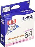 EPSON 純正インクカートリッジ ICVLM64(パッケージ写真:桜)
