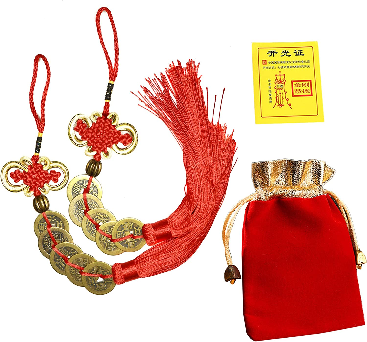 Chinese Feng Shui 5 Coins with Handmade Red Enless Knot 2021 Feng Shui Money Home Decor Hanging Decoration Lucky Ornaments for Car Wealth Success Travel Safely 2Pcs