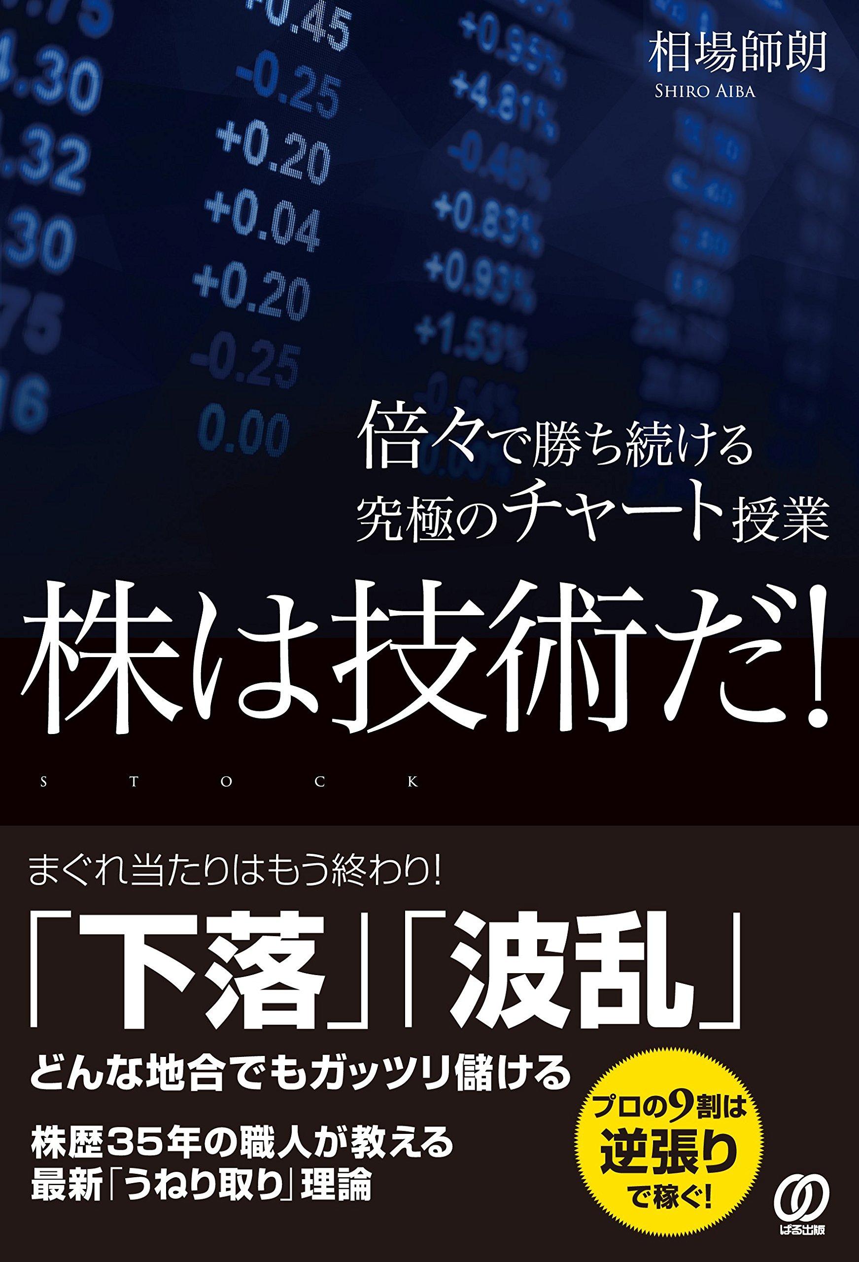 株価 Tkp