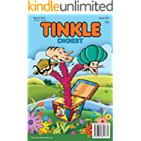 TINKLE DIGEST VOL- 255