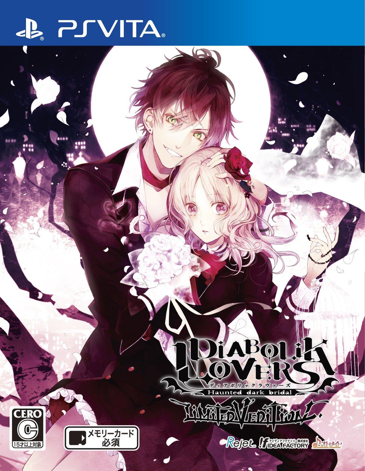 Diabolik Lovers limited V edition