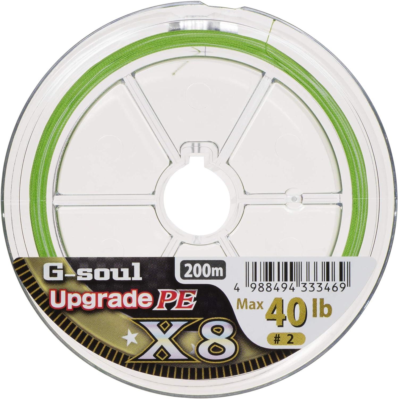 YGK P.E Linie G-Soul X8 Upgrade 200m P.E 2 3469 40 lb