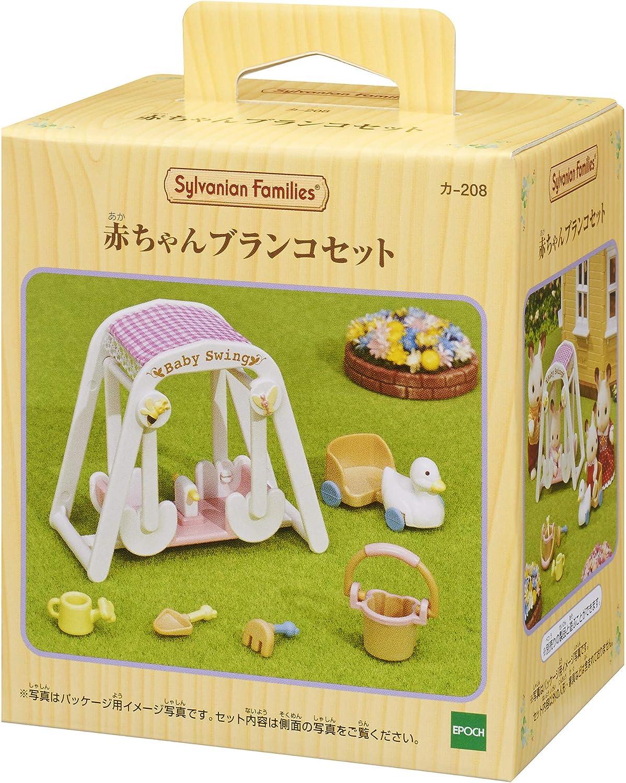 Epoch KA-208 Bottle Sylvanian Families Sylvanian Family Doll Baby Swing Set F//S