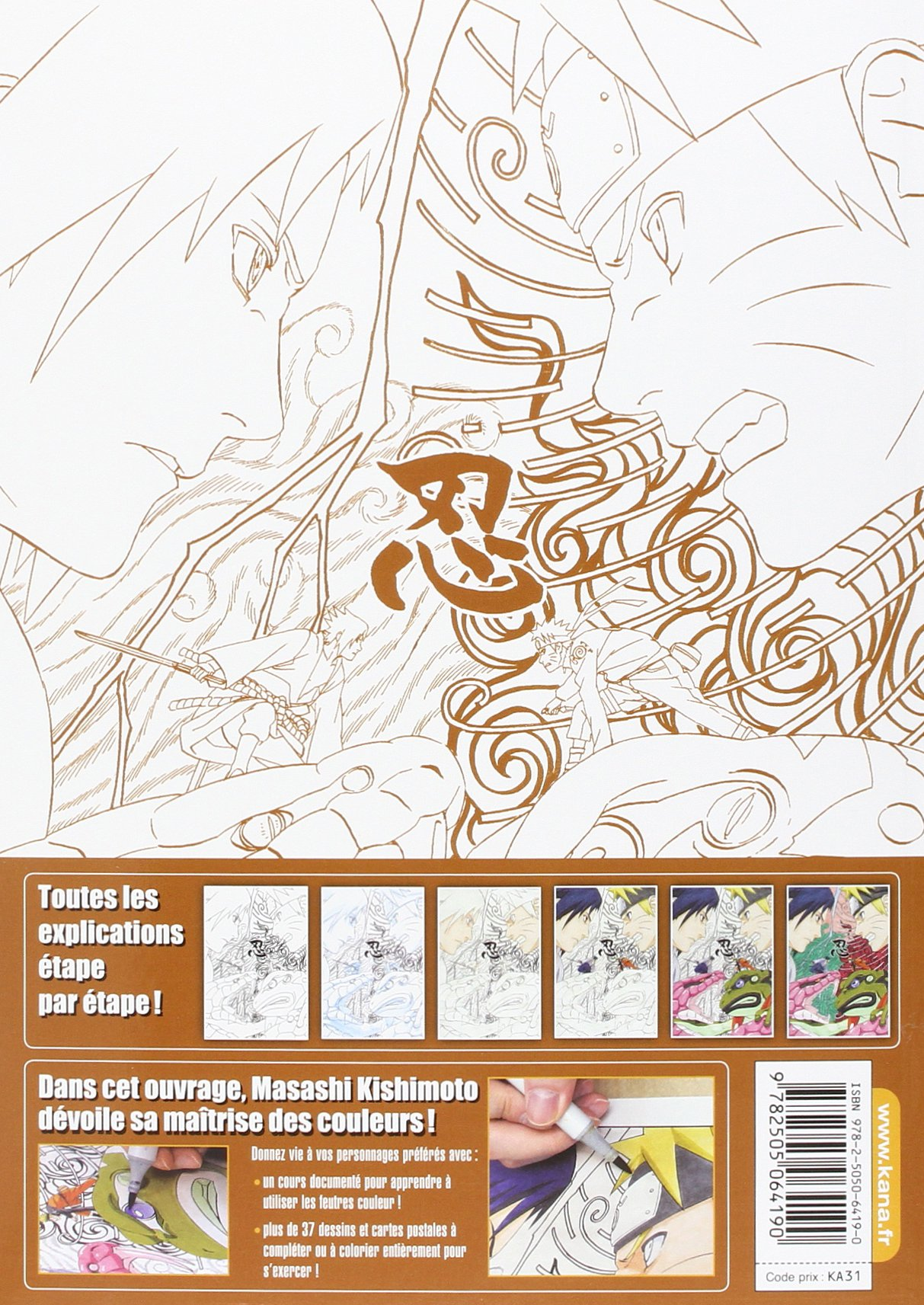 Naruto Coloriages Tome 1 Amazon Fr Masashi Kishimoto Livres
