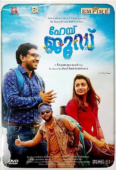 joseph malayalam full movie download tamilrockers 2018