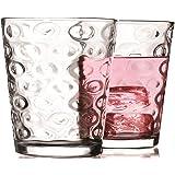 Circleware Circles Huge Set of 10 Drinking Glasses, 7 ounce