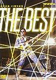 """高中正義 45周年記念   """"THE BEST"""" [DVD]"""