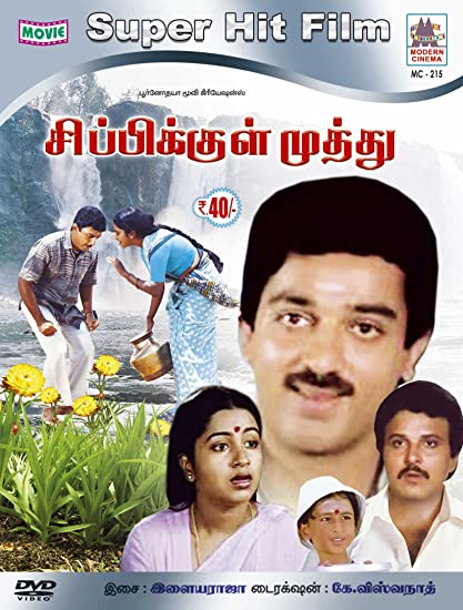 the a Muthu 2 movie download - Typo Designs