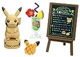 Re-Ment Pokemon Pikachu Pikachu's Sunlight Cafe