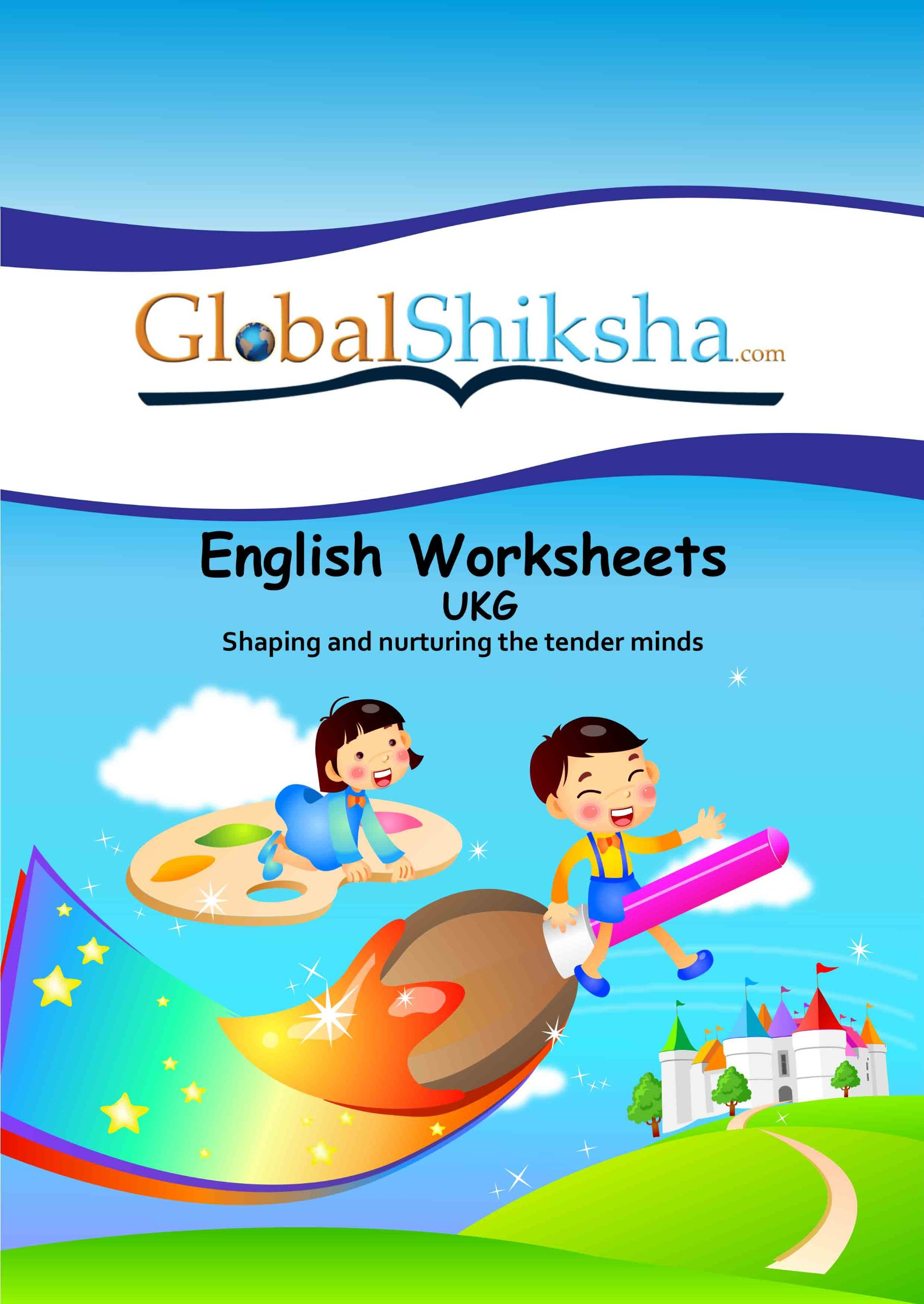 Buy Worksheets for UKG - English Book Online at Low Prices in India ...