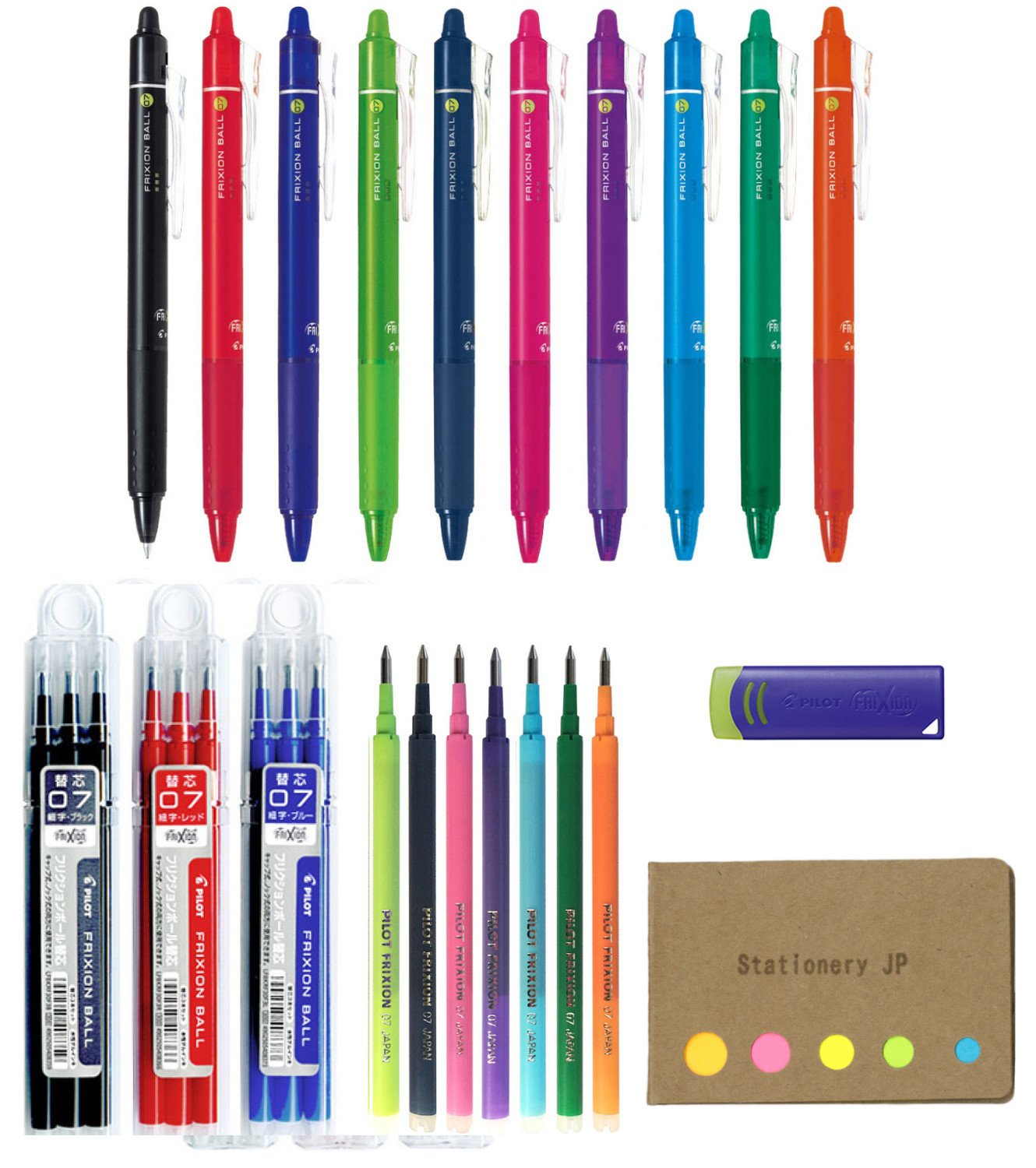 Pilot FriXion Ball Knock Retractable Gel Ink Pen, Fine Point 0.7 mm, 10 Colors, Refills for Frixion 0.7mm 16 total, Frixion Eraser, Sticky Notes Value Set by Stationery JP (Image #1)