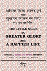 The Little Guide to Greater Glory and A Happier Life: Hindi and English Combined Edition -- Walk of Hope Special Edition, 2014 Kindle Edition