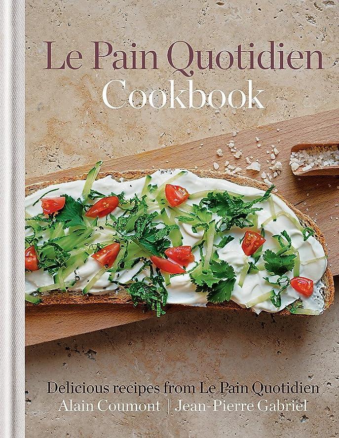 それぞれネズミ正確さIn Her Kitchen: Stories and Recipes from Grandmas Around the World