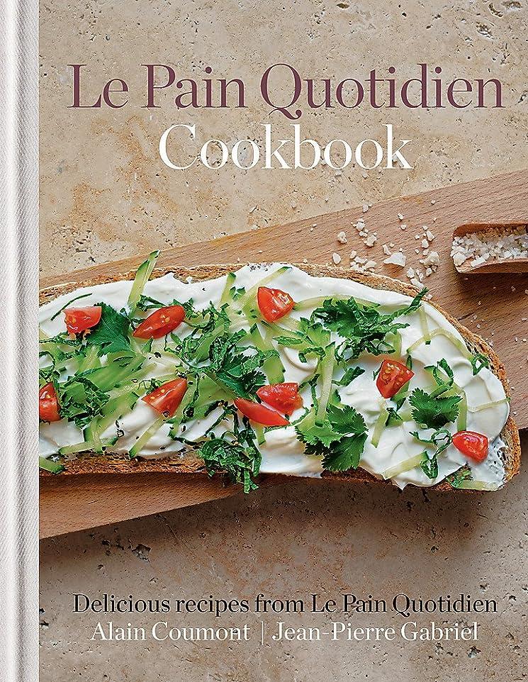 言うまでもなく航空メディックIn Her Kitchen: Stories and Recipes from Grandmas Around the World