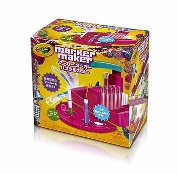 Crayola Marker Maker, fábrica de rotuladores, color rosa (74-7059 ...