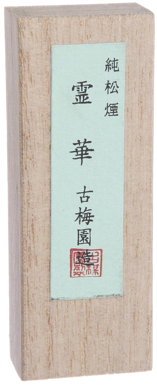 Reducción de precio 0.5 Ding old Plum spirit Hana (japan import)