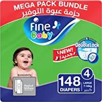 Fine Baby Diapers, DoubleLock Technology , Size 4, Large 7 - 14kg , Mega Pack. 2 packs of 74 diapers, 148 total count