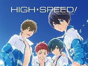 watch high speed free starting days
