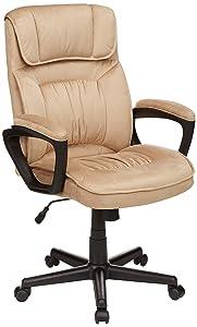AmazonBasics Classic Office Chair - Adjustable, Swiveling, Microfiber Cover - Light Beige