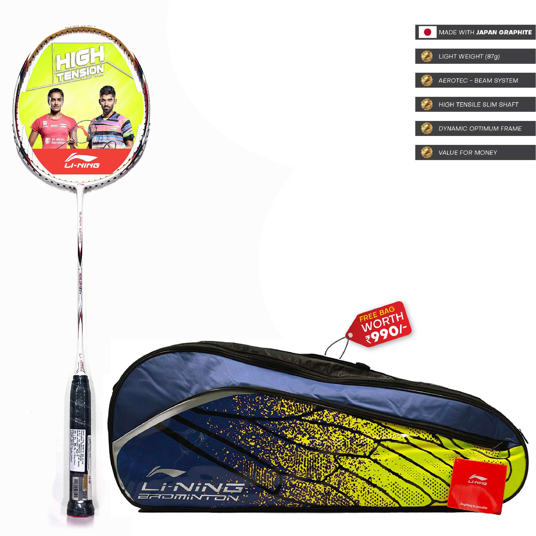 Li-Ning SS-21 G4 Strung Badminton Racquet ( WHITE/GOLD , S2 , 85-87 grams , 28-30 lbs ) (B07SC2GP7M) Amazon Price History, Amazon Price Tracker