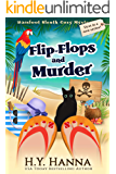 Flip-Flops and Murder (Barefoot Sleuth Cozy Mysteries ~ Book 1)