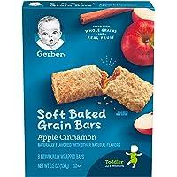 Gerber Soft Baked Grain Bars, Apple Cinnamon, 8 Count