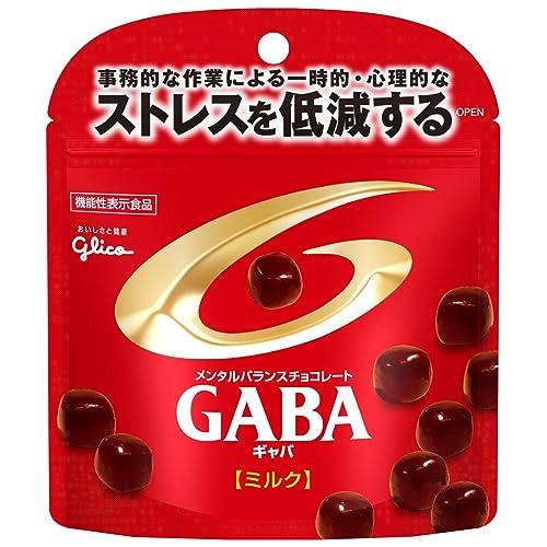 江崎グリコ GABAミルク