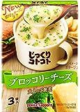 ポッカサッポロ じっくりコトコトスープ ブロッコリーチーズポタージュ 3袋入