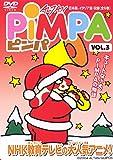 PIMPA [3] [DVD]