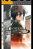 小説 AMNESIA SHIN Ver. AMNESIAシリーズ