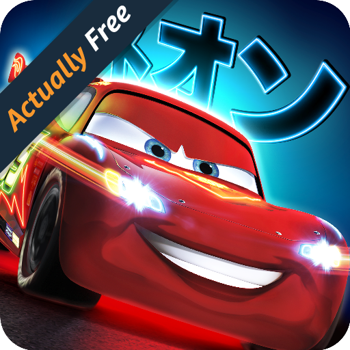 Get this title and other app and game favorites from the Amazon