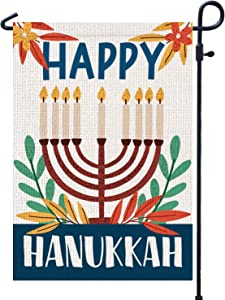"PAMBO Happy Chanukah Garden Flag Vertical Double Sided, Burlap Flag for December Hanukkah Decoration - Menorah Jewish Holiday Garden Outdoor & Yard Decoration Flag 12.5"" x 18"""