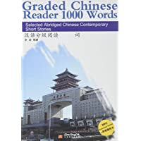 Graded Chinese Reader 3: Selectet Abridged Chinese Contemporary Short Stories. Sinolingua: Selected Abridged Chinese…