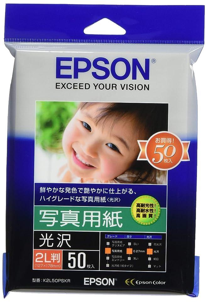 瞳行列姪EPSON 写真用紙[光沢] L判 100枚 KL100PSKR