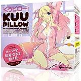 Kuu-PILLOW Attach Onahole Hugging Pillow