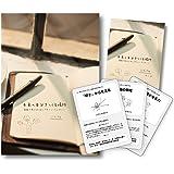ミラパタ(未来の自分をつくる場所:進路を考えるためのパターン・ランゲージ)ブックレット&カード セット